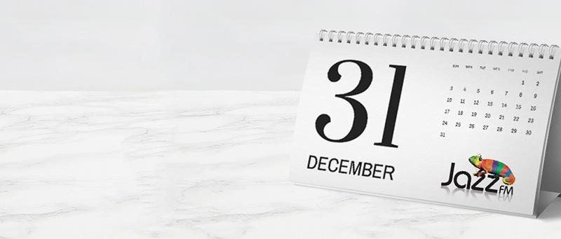 Calendars Mobile Banner